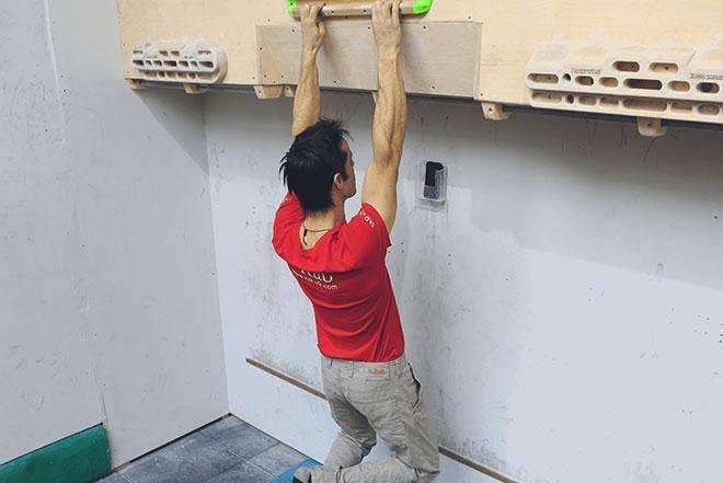 Home Climbing Exercises with Lattice Training